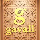 Gavali Nuts and Delights